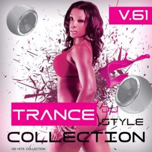 Trance Сollection Vol.61 (MP3)
