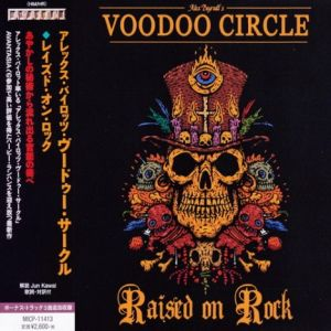 Voodoo Circle - Raised On Rock (FLAC)