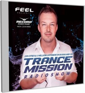 DJ Feel - TranceMission 4 Апреля (MP3)