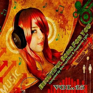 Beautiful Songs For You Vol.15 (MP3)