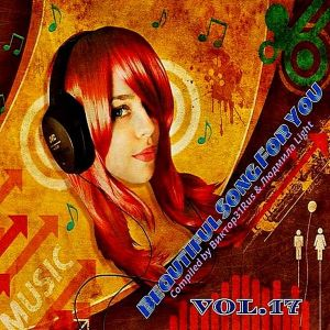 Beautiful Songs For You Vol.17 (MP3)
