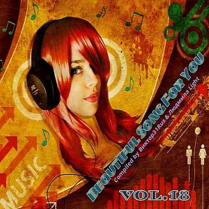 Beautiful Songs For You Vol.18