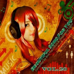 Beautiful Songs For You Vol.20