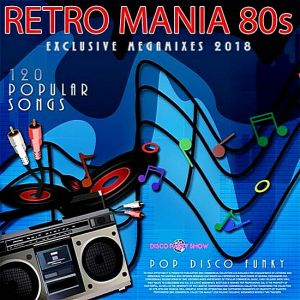 Retro Mania 80s: Disco Funky (MP3)