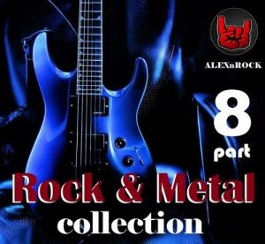 Rock & Metal Collection Vol.8 (MP3)