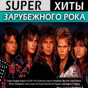 скачать альбом хиты 80-90 русские и зарубежные бесплатно торрент