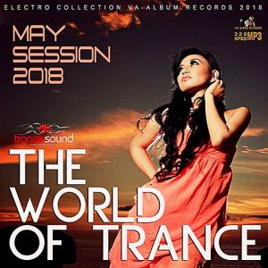 The World Of Trance