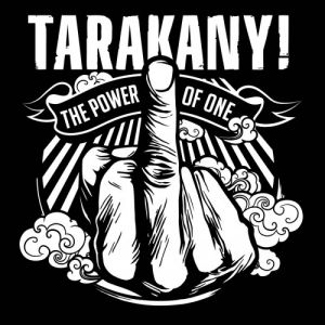 Тараканы - The Power of One (MP3)