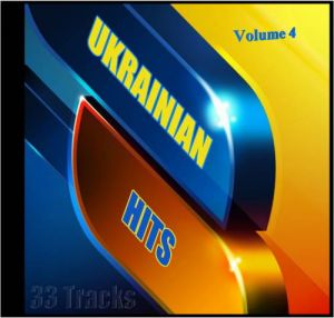 Ukrainian Hits - 33 Tracks Vol 4