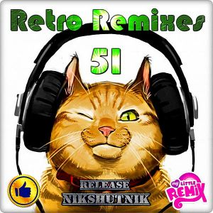 Retro Remix Quality Vol.51