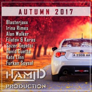 Ham!d Production Autumn 2017