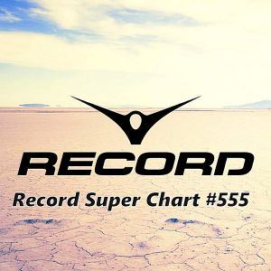 Record Super Chart 555 (MP3)
