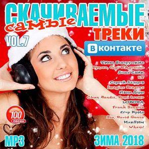 скачать сборники татарских песен через торрент
