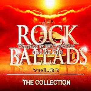 Beautiful Rock Ballads Vol.33 (MP3)