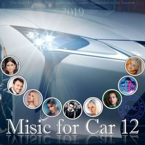 Music for Car 12