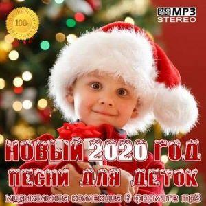 Союз детский (2019) mp3 скачать через торрент.